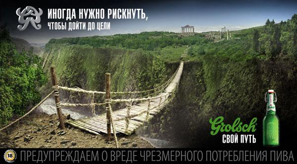 Рекламная кампания