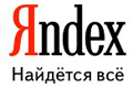 С вероятностью до Яндекса