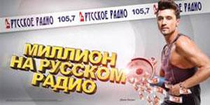 Рекламная кампания проекта