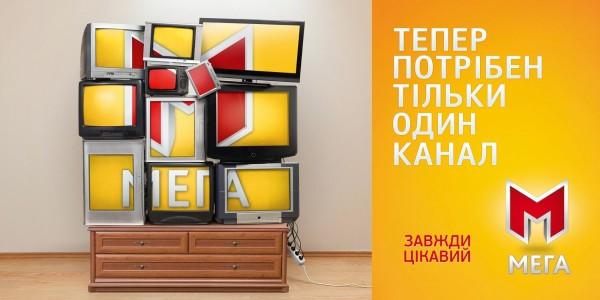 Новый принт телеканала