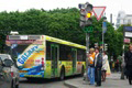 Туроператоры все чаще выбирают общественный транспорт