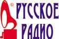 """""""Русское Радио"""" добралось до Читы"""