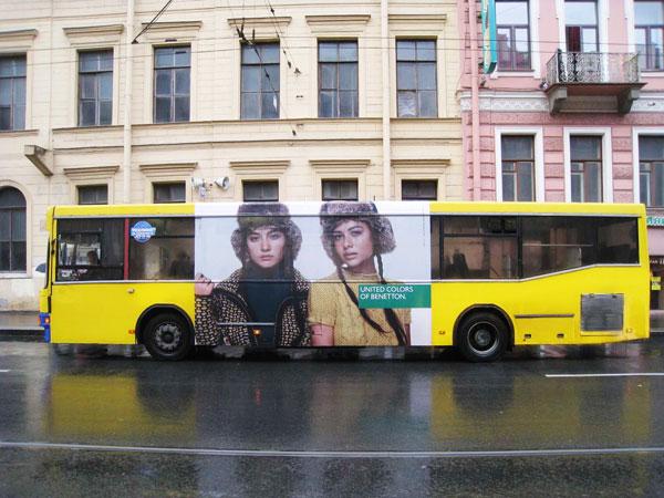 Автобусы примерили новую коллекцию Benetton