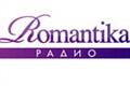 """""""Любовь, Земля, Вселенная"""" и Радио Romantika"""