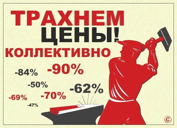 """""""Я против повышения цен. Я за повышение зарплат"""", - Гройсман - Цензор.НЕТ 1614"""