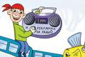 Насколько эффективна реклама на радио