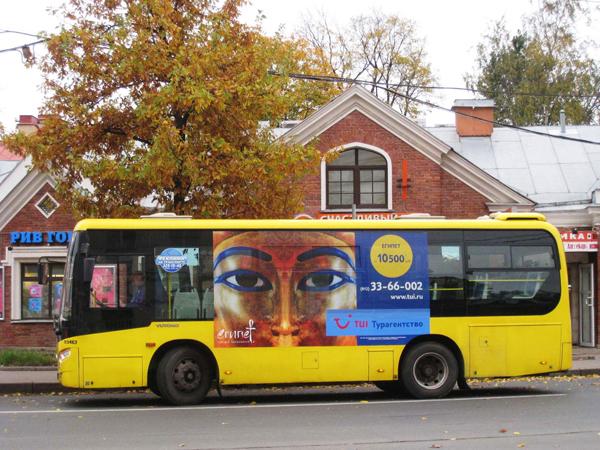 Реализованная транзитная реклама