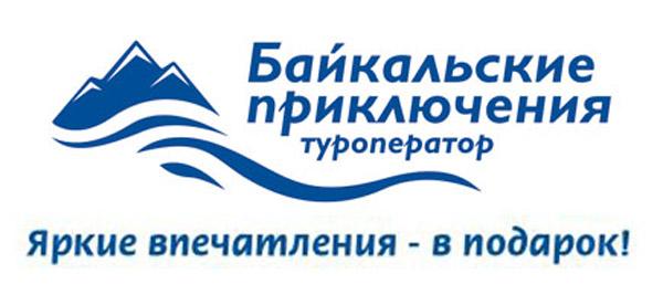 Логотип туроператора в 2007 году