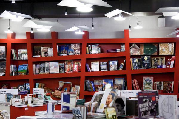 Открываем книжный магазин