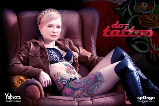 Юлия Тимошенко в рекламе тату-салона