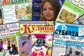 Реклама в региональной прессе: Итоги 2011 года