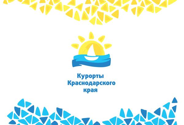 Фирменный стиль «Курортов Краснодарского края»