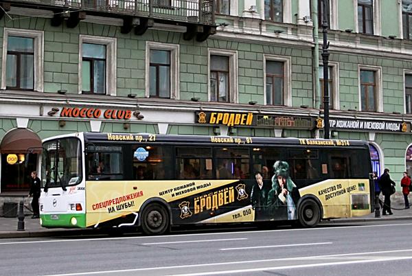 Центр кожаной и меховой моды «Бродвей» подводит итоги проведения рекламной кампании на транспорте