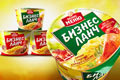 BQB обновили упаковку продуктов быстрого приготовления