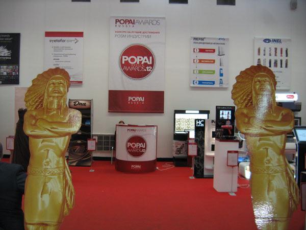 Выставка POPAI-AWARDS на