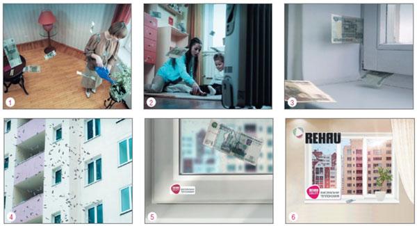 REHAU рекламируется с размахом