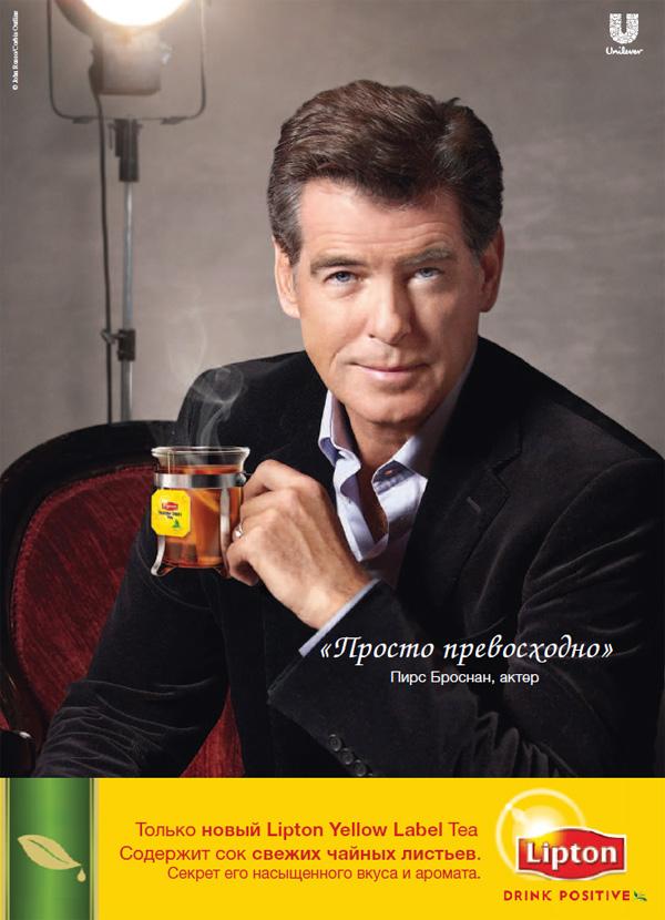 Как снимается реклама чая