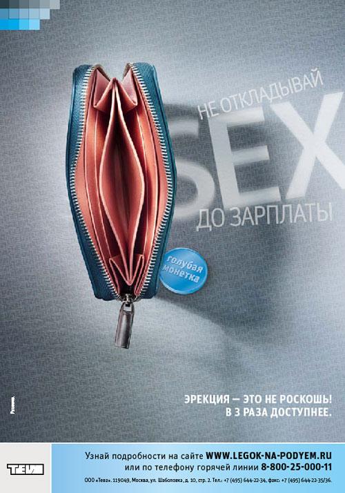 Куство секса