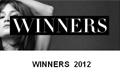 Объявлены победители Golden Hammer