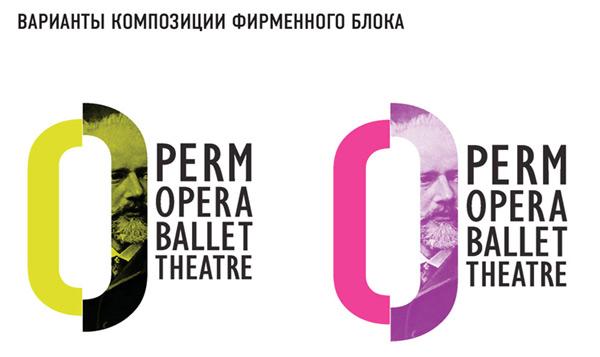 Пермь лого, бесплатные фото, обои ...: pictures11.ru/perm-logo.html