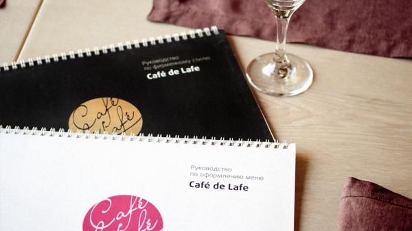 «Café De Lafé». Рождение имени и стиля