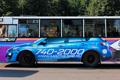 Городские автобусы превратились в легковушки Mazda