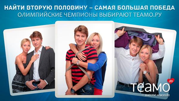 http://img.advertology.ru/aimages/2012/08/09/15.jpg