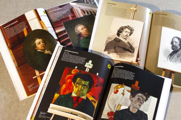 Картинки по запросу альбомы по искусству