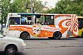 В Санкт-Петербурге появились йогуртовые автобусы