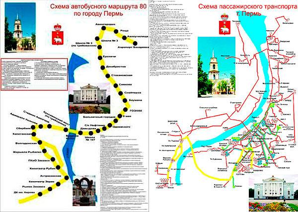 В Перми разработан дизайн