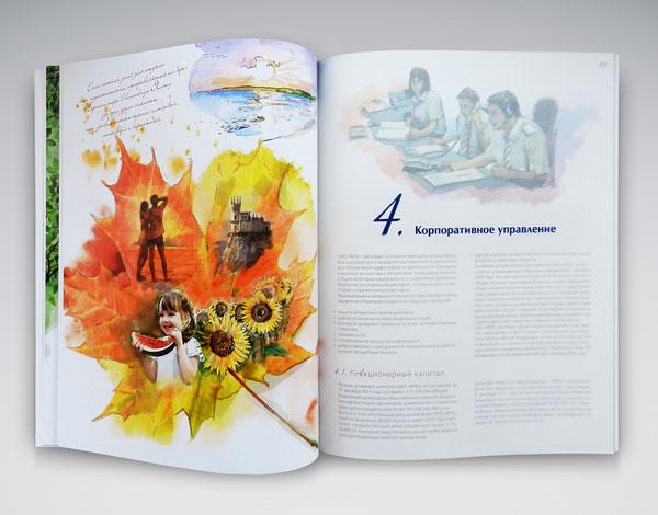 Картины акварелью в годовом отчете