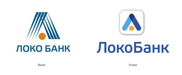 Студия D2B провела ребрендинг фирменного стиля ЛОКО-Банка