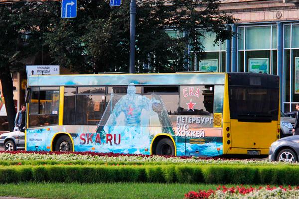 Теперь автобусы СКА – особый повод для гордости петербуржцев