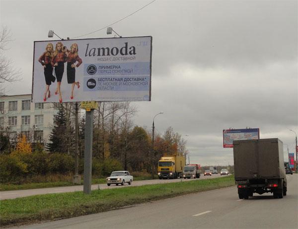 Lamoda.ru проехала по Садовому кольцу.