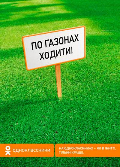 Одноклассники 4 сайт одноклассники