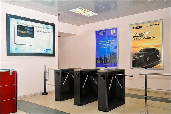 reklama-v-biznes-tsentrah-moskvi