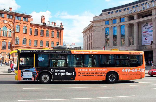 Автобусы Петербурга знают, как зарабатывать на финансовых рынках