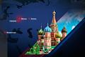 """""""Бюро Пирогова"""" создало адаптивный сайт сети отелей Korston"""