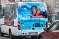 Автобусы Петербурга научат людей летать