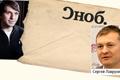 """""""Творческие решения Усков будет принимать самостоятельно"""""""