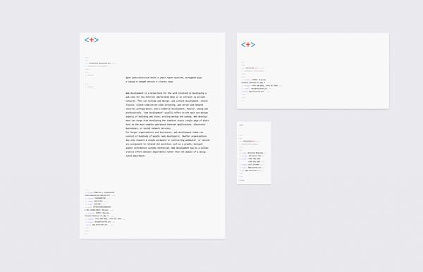 Фирменный стиль из html-кода