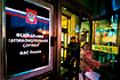 Реклама оператора сотовой связи признана оскорбительной