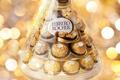 Ferrero Rocher Россия подарит москвичам подарки