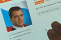 Кто за кем следит в российском Интернете