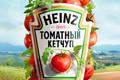 DDB Russia вырастило кетчуп Heinz