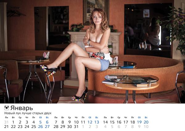 Иностранная эротическая социальная сеть фото 571-340