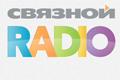 """""""Связной"""" запускает собственное радио"""