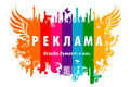 Сайт визитка, размещение объявлений, настройка Яндекс-директа: тройной удар по конкурентам.