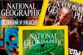ФАС нашла в National Geographic целый букет нелегальной рекламы