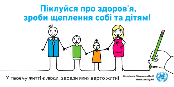 BigBoard Ukraine рассказывает о здоровом образе жизни